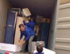 汕头顺利搬家 专业搬家搬厂、公司搬迁、居民搬家