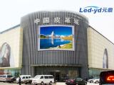 厂家生产弧形LED显示屏 LED全彩广告屏 LED户外广告屏 L