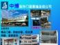 铝合金窗,珠海隔音窗,平开窗,中博专业实力工厂