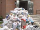 普陀區垃圾清運裝修拆除垃圾清理電話24小時服務