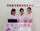 深圳宝安催乳师专业解决产后胀奶堵奶乳腺炎乳房硬块