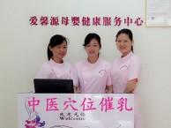 深圳龙华催乳师专业无痛通乳催乳,为您的母乳喂养保驾护航!