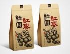 深圳包装设计公司 白酒包装设计 食品包装设计汽车配件包装设计