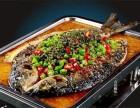 龙潮美式炭火烤鱼加盟费多少及加盟条件有什么