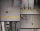个人专业电工 水电工 水电改造 电器安装