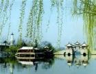 兴化垛田油菜花+李中水上森林+扬州瘦西湖东关古街+京杭大运河大巴