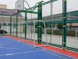 鑫旺豐體育護欄網 足球場隔離網 高爾夫球場圍欄網訂制
