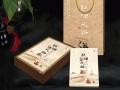 陕西长安八景卷轴 丝绸之路 陕西文化礼品