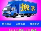 上海搬家公司费用在上海搬一次家大概需要多少钱