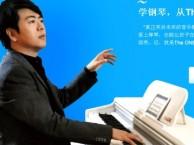 方庄儿童钢琴培训五大要素