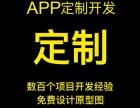郑州软件开发公司受用户欢迎的APP的特点