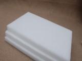 供应江苏白色床垫硬质棉 环保硬质棉 厂家直销