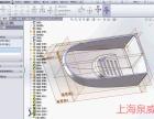 上海SolidWorks机械设计培训学校哪家好?