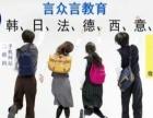 长沙韩语培训