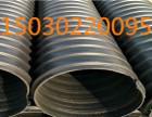黄冈排污排水钢带管生产厂家2018年优质厂家