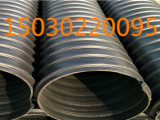 北京HDPE钢带管联系电话腾达汇泰塑胶公司