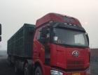一汽解放J6 2013年上牌 老吴二手车中介常年出售各种货车