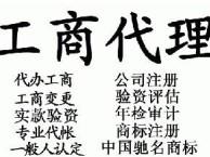 代理记账杭州湾劳务公司注册 各类资质审批 垫资