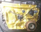 蚌埠乐途专业汽车音响改装 奥迪Q7升级法国劲浪汽车音响