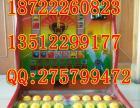 浙江出售橘子铃铛投币游戏机