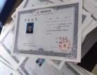 重庆成人学历快速提升自考 网教 高起专 专升本一年半稳定毕业