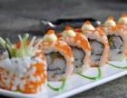 开一家初鲜寿司店大概需要多少钱初鲜寿司加盟