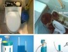 专业疏通马桶、地漏、浴缸、菜池,卫浴洁具维修