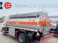 东风多利卡小型加油车5吨6吨加油车厂家直销现车供应