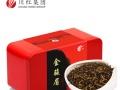 川红茶叶品牌茶叶招商加盟免费代理/成都一晨商贸茶叶批发零售