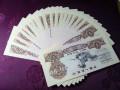 长春回收钱币,长春回收邮票,长春回收旧版纸币,银元,龙洋