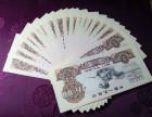 佳木斯回收老银元袁大头,佳木斯回收纸币邮票,佳木斯回收连体钞