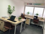 武汉光谷联合办公室出租,2号地铁口,可注册可下户