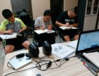 重庆零基础西班牙语班 重庆新泽西多国语言培训中心