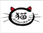 武汉豆老板的猫咖啡馆加盟流程 豆老板的猫咖啡馆加盟电话