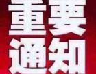 惠城淡水酒店预订