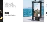 三橙设计:重庆专业的餐饮品牌设计与策划机构