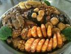 珠海大盆菜哪一家好吃?