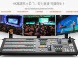 北京導播直播公司廣告片制作視頻制作公司