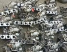 大众帕萨特领驭宝来奥迪A4A6Q7发动机变速箱空调泵拆车件