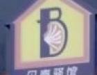 贝壳连锁驿馆加盟