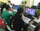 莆田主流电脑设计学校淘宝美工就业培训课程
