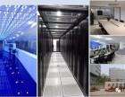 北京IDC服务器托管价格,主机托管