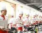 在四川哪學川菜好 成都中餐川菜培訓
