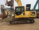 小松200-8二手挖掘机出售,价格实惠+手续齐全+厂家直销