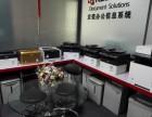 济南京瓷打印机专卖商城 11月优惠促销