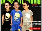 2014夏款 韩版金色骷髅头短袖+哈伦裤套装 男童套装 青岛货源