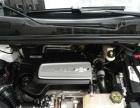 雪佛兰 创酷 2014款 1.4T 自动两驱舒适型-精品车首付两