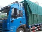 5.8米解放货车寻找贷源