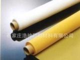 高品质涤纶网纱/制网版专用丝印网纱、网布