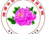 济南市电动车摩托车电动汽车机电制冷维修培训学校